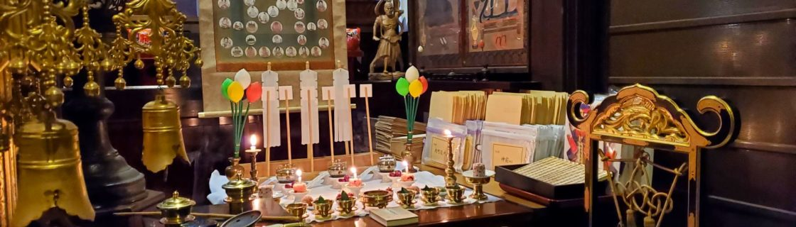 星祭厄払い祈祷